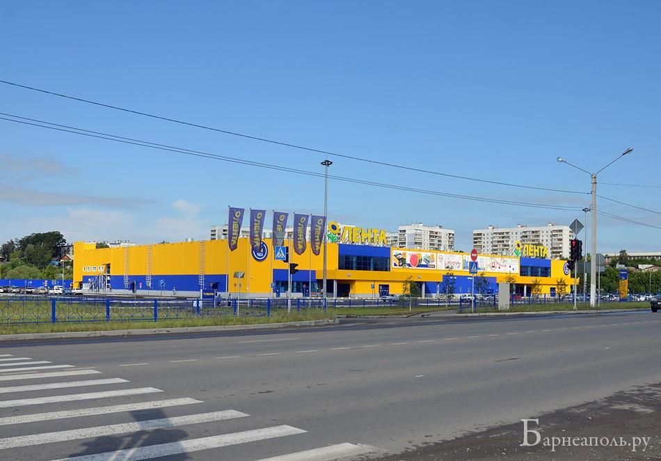 лента гипермаркет: