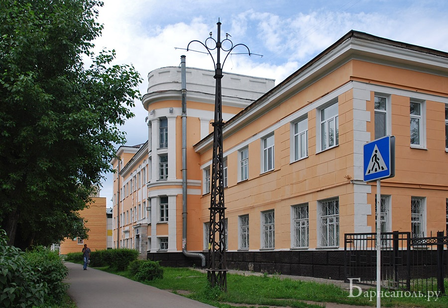 Фото больницы