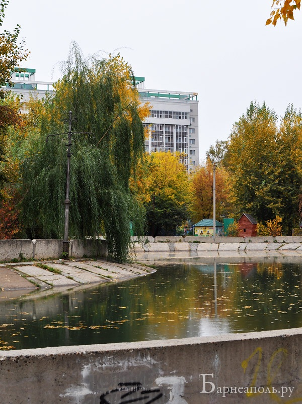 Парк Изумрудный