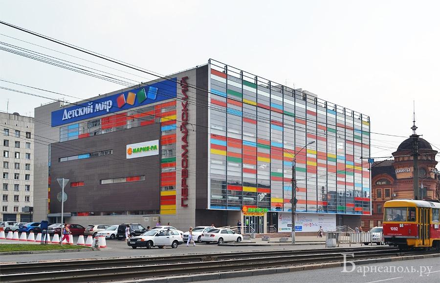 Единственный в краевой столице супермаркет электроники и бытовой техники media markt