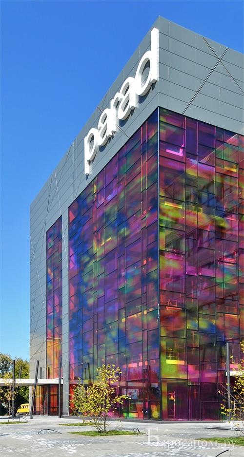 Остекление торгово-офисного центра Parad