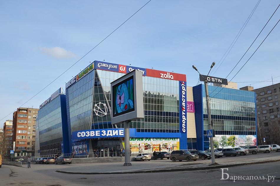 ТЦ Созвездие, Бийск